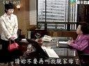 [韩剧] 爱恨一线间[国语]77