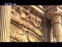 世界历史15—古罗马文化