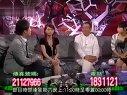 有線怪談 台灣不思議手記①地獄幽靈2007-04-14
