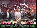 20070616有線怪談【台灣不思議手記⑩再闖桃園猛鬼地】②