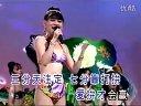 12大美女 泳装表演 专辑