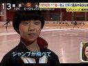 羽生結弦 Hanyu Yuzuru シュー1-含11岁采访