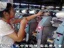 纺纱厂,自动络筒机,意大利萨维奥自动络筒机,纺织厂,元芳你怎么看