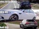 奥迪 RS6 vs 宝马 M5 vs 奔驰 E63 S