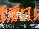 【国产经典老电影】1988年 霹雳贝贝