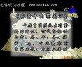 中华传世养生药膳 益肺篇 02