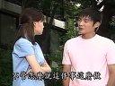 [韩剧][好想談戀愛]39[国语版]