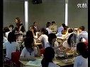 控制与设计  高一综合优质课视频