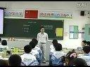 小学数学高效课堂《立体图形》教学视频