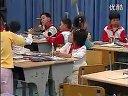 小学数学《元角分的认识》示范课教学视频(浙江省新课程理念与实践视频)