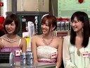 フジテレビに出たい人TV 無料動画~2012年7月9日