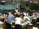 多边形的内角和与外角和 北师大版_初二数学优质课实录展示视频