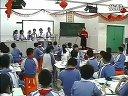 小学五年级语文童年的发现教学视频人教版福南小学杨嘉莉