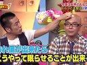 THEぶっちぎりTV 世界おもしろ映像SP 動画~2012年7月28日