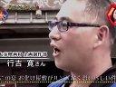 月曜から夜ふかし 無料動画~2012年7月30日