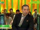 おもしろ言葉ゲームOMOJAN 無料動画~2012年8月7日