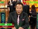 おもしろ言葉ゲームOMOJAN 無料動画~2012年9月4日
