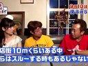 ハレバレとんねるず 略してテレとん 番宣 無料動画~2012年9月8日