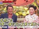 ペケポン3週連続SP!!第一弾は片平なぎさ祭り!! 動画〜2012年9月28日