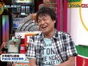 ハテナの缶詰 無料動画~未公開(秘)シーン蔵出しSP!~2012年9月28日