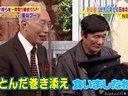 世界まる見え!テレビ特捜部 怪しいヤツラを一斉取締り 無料動画~2012年10月1日