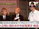 ツキギメ!噂のギョーカイ!激ヤバ鬼発注 無料動画~2012年10月11日