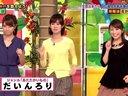 脳活アップデートQ!スマートモンキーズ!!女子アナ緊急参戦スペシャル 無料動画~2012年10月13日