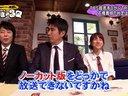 TBS若手ディレクターと石橋の土曜の3回 無料動画~2012年10月20日