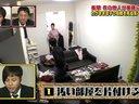 ツキギメ!噂のギョーカイ!激ヤバ鬼発注 無料動画~2012年10月25日