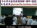 外研版高中英语选修八Module 6 The Tang Poems