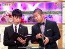 大人のバナナ カニ 無料動画~2012年11月1日