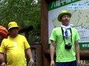 東野・岡村の旅猿2 無料動画~岩手・八幡平キャンプと秘湯の旅 完結編~2012年11月2日