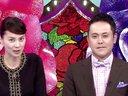 私の何がイケないの? 女社長7人!天国と地獄SP 無料動画~2012年11月12日