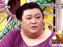 マツコの知らない世界 カラオケの世界 完結編 無料動画~2012年11月16日