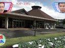 東西芸人いきなり!2人旅 動画~ケンドーコバヤシ、中岡創一(ロッチ)~2012年11月25日