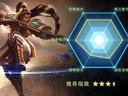 德邦总管-赵信:《星英雄》第七期