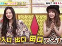 クイズ80 無料動画〜2012年11月27日