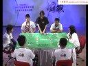 2012王者之战14决赛:李牧 vs 很低调(台湾)第二局