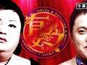 有田とマツコと男と女 女性と話せない男 無料動画~2012年11月29日