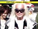 KAT-TUNの世界一ダメな夜! 世界一ダメなかけ算! 無料動画〜2012年11月30日