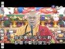 忏悔视频 (共80部) - 深山惭愧尼 - 一心归命,通身靠倒;厌离娑婆,欣求净土。