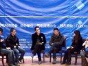 圆桌论坛——电子商务 西电第二届互联网大会