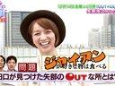 生田くん、ハイ! 芹那 無料動画~2012年12月8日
