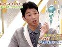 たかじん胸いっぱい 無料動画~2012年12月8日
