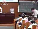股票,债券和保险(2010年全国高中思想品德思想政治优质课评选课例)