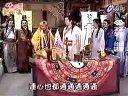 黄少祺-神机妙算刘伯温片段-五眼六神通