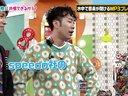 関ジャニ∞のジャニ勉 無料動画~ゲスト:藤井隆~2012年12月12日
