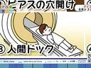 オトナへのトビラTV どうする?こんな時~病気・障害~ 動画~2012年12月13日