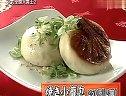 日本综艺 火力全开大胃王2