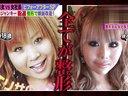 私の何がイケないの? 全身整形女vs女社長SP 無料動画~2012年12月17日